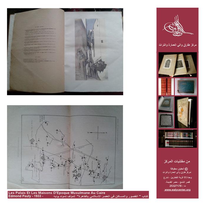 twc-archive-3-(2)