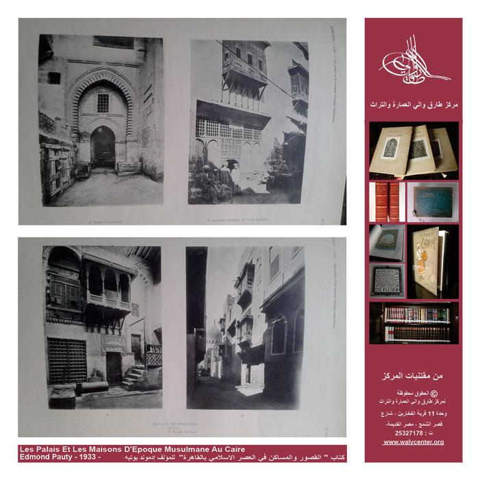 twc-archive-3-(4)
